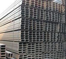 供应冶金矿产方矩管