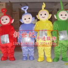 供应卡通服饰卡通人物服装节日表演服装卡通人偶天线宝宝