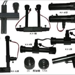 同轴光鏡頭(機器視覺鏡頭)