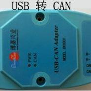 USB转CAN口总线适配器图片