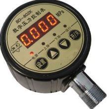 供应BD-802K数字压力控制表BD802K数字压力控制表