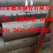 黄山27SiMn厚壁钢管∫屯溪27SiMn钢管∫黄山钢管厂