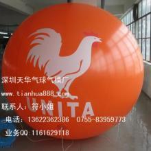 供应庆典气球深圳庆典气球空飘广州庆典气球定做庆典气球