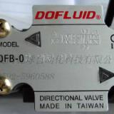 供应台湾东峰DOFLUID电磁换向阀中国销售中心