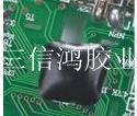 供应保密胶水电子黑胶绑定胶水图片