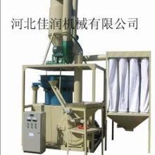 供应废塑料磨粉机