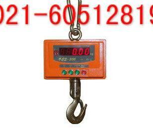 10吨无线淮北电子吊磅秤的价格图片