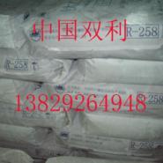 钛白粉R258钛白粉R258图片