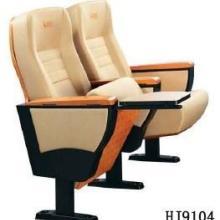 供应山东聊城报告厅座椅-聊城报告厅座椅厂家-聊城报告厅座椅哪里有卖图片