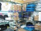 深圳库存呆料IC回收电子料回收处图片