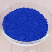 供应蓝色染料专用钴蓝/高档涂料专用钴蓝/耐高温染料专用钴蓝找金点
