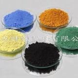 供应无毒环保高性能金属氧化物混合颜料