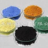 树脂专用耐高温颜料优质耐高温颜料图片