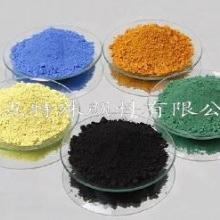 供应塑料涂料用耐高温环保复合无机颜料
