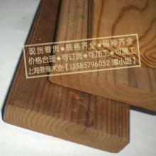 供应碳化木木质材料,碳化木木质材料,碳化木防腐木,碳化木木地板,