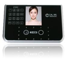 供应汉王E350人脸识别考勤机-上班不可或缺的考勤机高端机批发