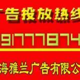 供应哈尔滨日报广告部电话/哈尔滨日报
