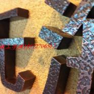 做喷塑字钛金字精品不锈钢字图片