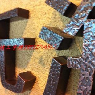 做喷塑字钛金字精品不锈钢字发光字图片