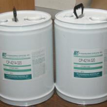 供应压缩机油冷冻油CPI冷冻油批发