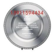 北京锡盘刻字图片