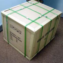 坪山沙田蜂窝纸箱厂家 龙田蜂窝箱批发 松子坑固定蜂窝纸箱直销 奇昌 C001