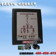 HB-92低压开关柜智能状态显示仪图片