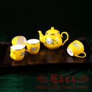 帝王黄瓷茶具精品咖啡具图片