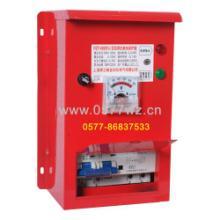 供应电焊机节能降压保护器HZF-600,弧焊机节能降压