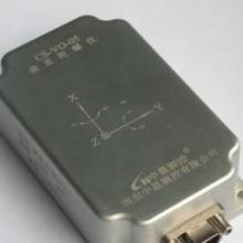供应影像IC音响IC激光喷码刻字刻号打标加工图片