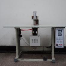 供应超声波金属点焊机批发