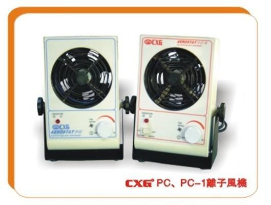 供应深圳离子风机离子风机配件高效离子风机大风量离子风机生产供应商