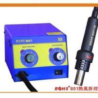 供应创新高热风焊台创新高IC/SMD拔放台850热风台发热芯生产