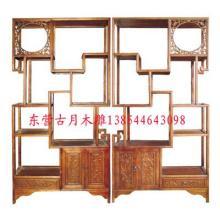供应中式仿古家具