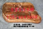工艺木雕茶盘图片