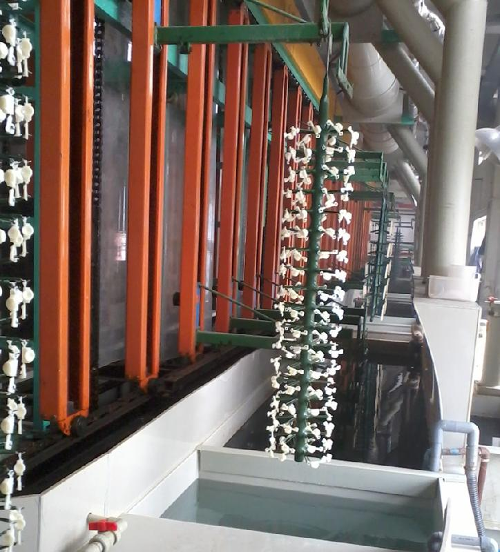 供应塑料电镀添加剂