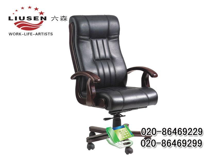 H8系列大班椅厂家 广州真皮大班椅 转椅 老板办公椅 大班椅价格