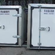 移动式冷藏箱租赁图片