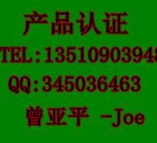 供应调光器CE认证 变换器CE认证 控制器CE认证 电源CE认证
