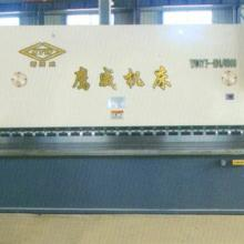 供应QC11Y剪板机东北三省生产厂家厂价直销报价 售后维修 质量保障 专业生产QC11Y剪板机