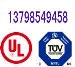 中山CE认证中山CE认证机构中山图片/中山CE认证中山CE认证机构中山样板图 (1)