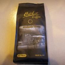 供应AA级【哥伦比亚咖啡豆】1磅装 454g 咖啡原料,奶茶原料