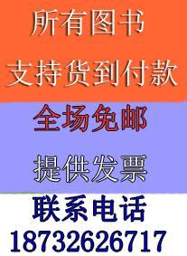 化工大辞典