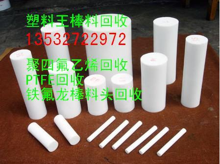 供应收购塑料王废料刨丝薄膜块料