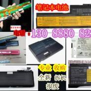 深圳回收原装笔记本电池、全新与废旧笔记本电池