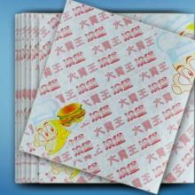 供应 糕点包装纸 烘焙食品包装纸