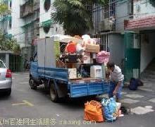 供应杭州滨江搬家公司 学生搬家 居民搬家价格便宜图片