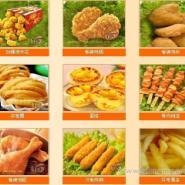 西式快餐连锁店图片