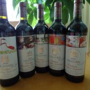 木桐珍宝2000干红葡萄酒图片