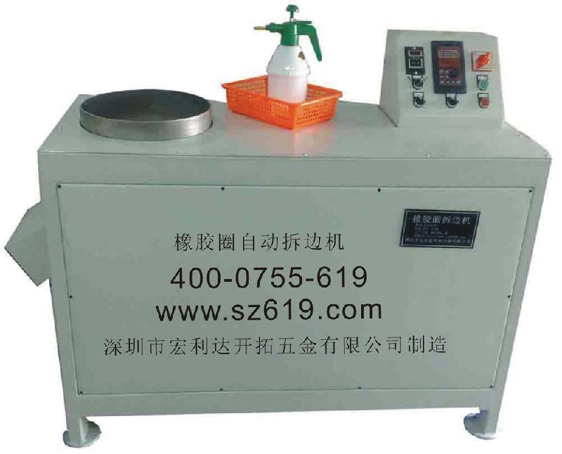 供应宏利达橡胶制品自动修边机深圳